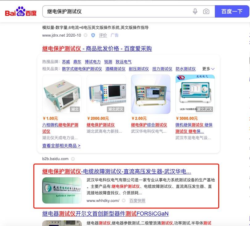 武汉优化公司