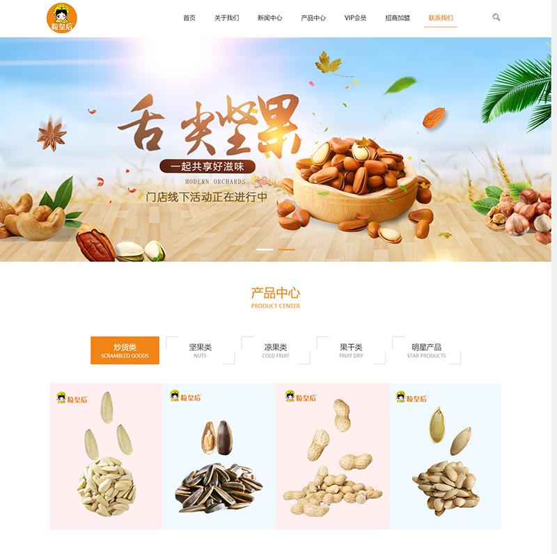 武汉品牌网站建设